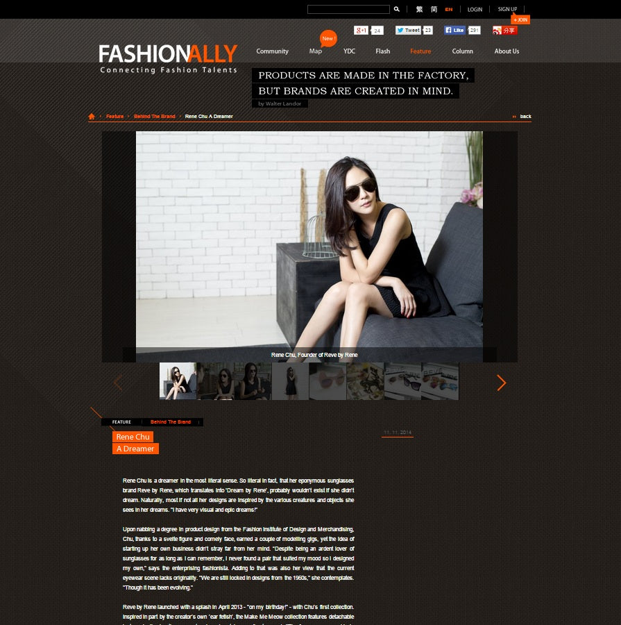 REVE by RENE featured on Fashionally