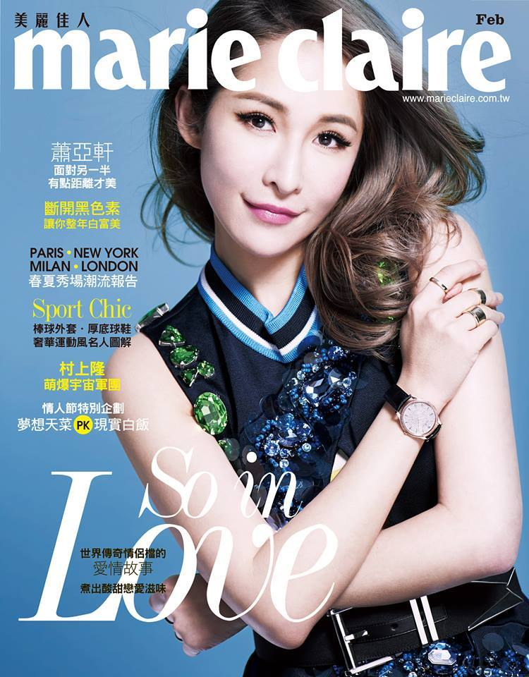 REVE by RENE featured on MARIE CLAIRE TAIWAN