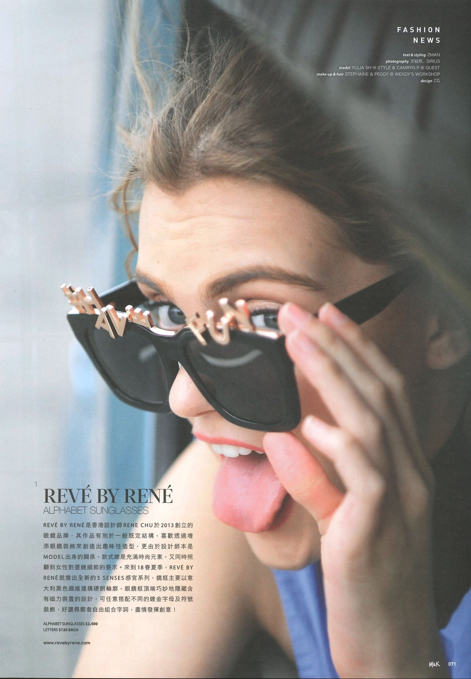 REVE by RENE alphabet sunglasses featured in Milk Magazine
