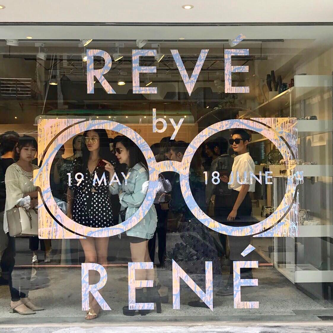 REVE by RENE taiwan Sunset event