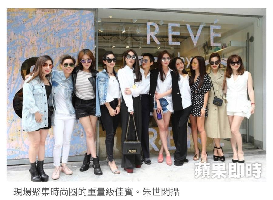 Apple Daily covers Sunset REVE store launch