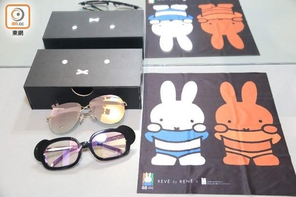 Reve by Rene Miffy collection