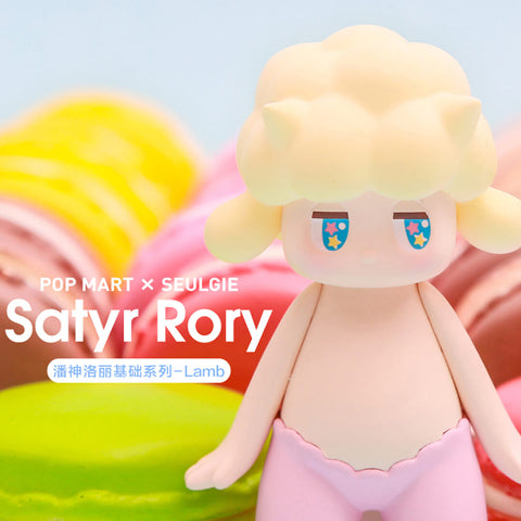 Satyr Blind Box from Seulgie Lee x POPMART!