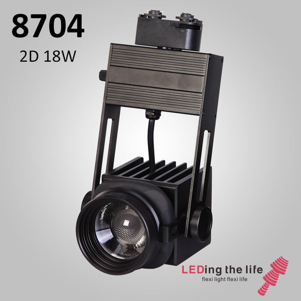8704,18W,2D-Focusable Museum Track Light  For Museum Lighting ,0-10V Dimmable,8.9°~36°