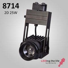 8714,25W,2D-Focusable Museum Track Light  For Museum Lighting ,0-10V Dimmable,18°~39°