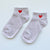 Heart Ankle Socks (Beige)