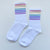 Rainbow Stripe Long Socks (White)