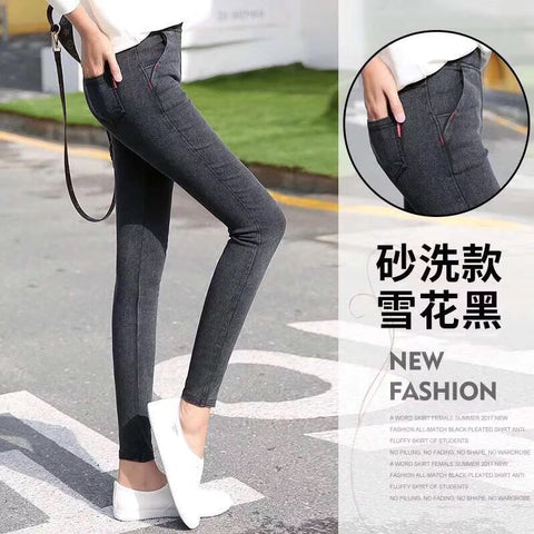 [Extra-value group-purchase] plus-wool-thickened heat-energy pants