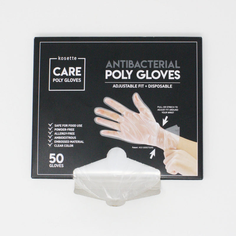 Antibacterial Gloves Pack of 50