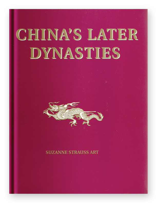 Softcover - Early Times: The Story of China's Later Dynasties