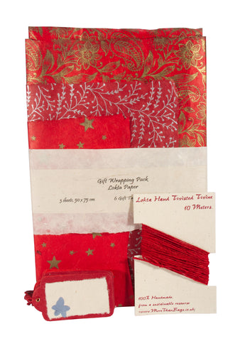 Gift Wrap Pack - Reds