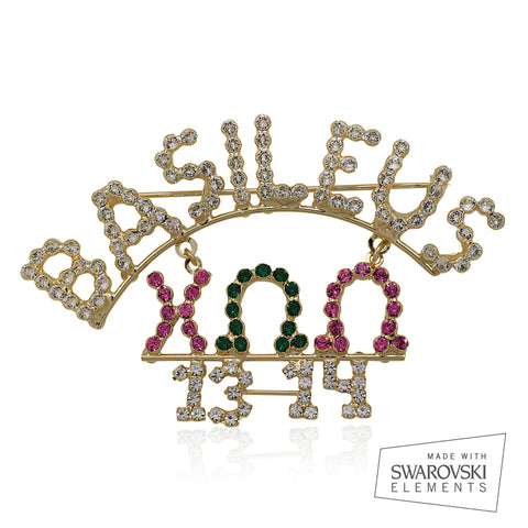 "AKA Swarovski® Custom Basileus Pink and Green ""Rarified"" Pin"