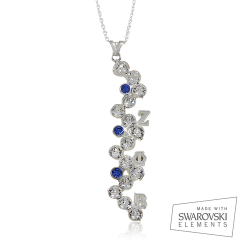 "Zeta Swarovski® Crystal ""Sparkler"" Necklace"