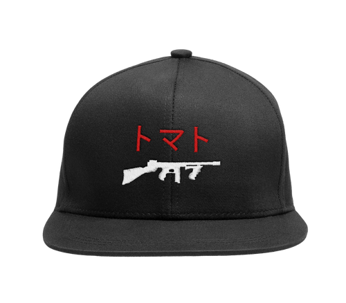 Embroidered Gun Cap - Black
