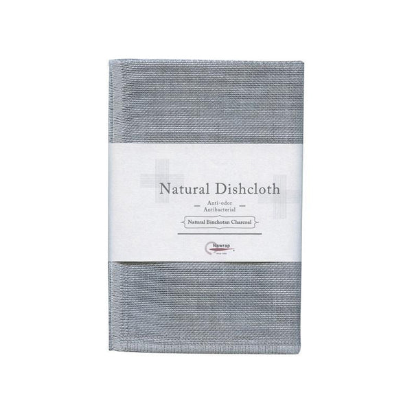Binchotan Charcoal Dishcloth - NZ Stockist - Paper Plane - Shop Online - Kitchen Cloth