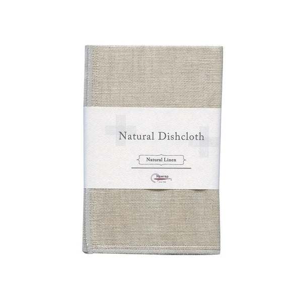 Linen Dishcloth - Paper Plane - Kitchen - Cleaning Cloth - NZ Stockist