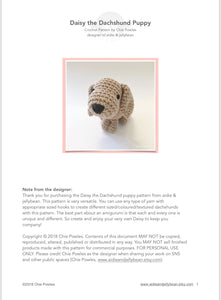 "AMIGURUMI PATTERN/ tutorial (English) Amigurumi Dachshund Dog - ""Daisy the Dachshund Puppy"" pdf - US terminology"