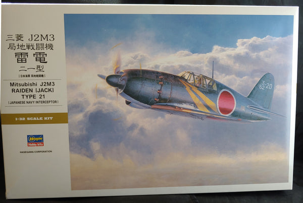 Hasegawa 1/32 WW2 Japanese J2M3 Raiden ( Jack) Type 21 Fighter Kit - Baron von Plastic