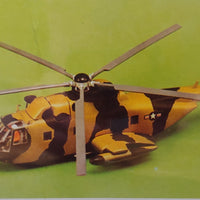 "Atlantis 1/72 Kit #505 HH3E Helicopter ""Jolly Green Giant"" - Baron von Plastic"