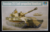 Trumpeter 1/35  Kit #5571 Russian 2S1 Self-Propelled Howitzer - Baron von Plastic