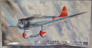 Hasegawa 1/48 Kit #09272 Aichi D3A1 Type 99 Carriers Dive Bomber