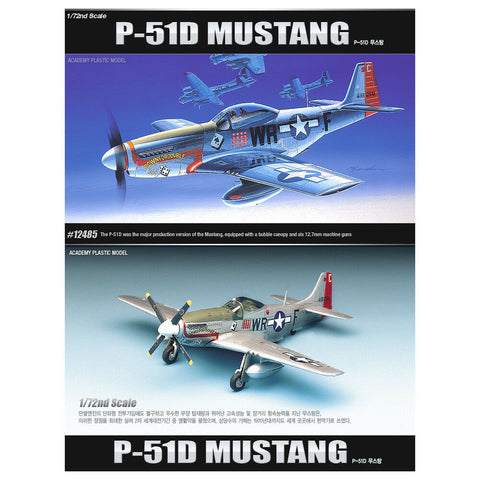 "Academy 1/72 NA P-51D Mustang ""Down for Double"" Kit"
