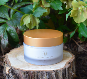 Umstead Signature Body Butter