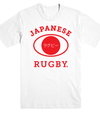 Japanese Rugby Tee