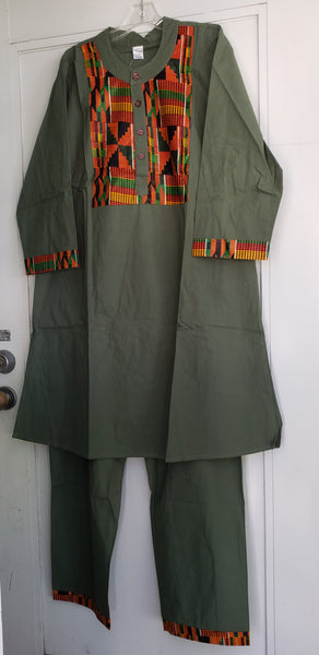 Men's  Kente Accent Pant Set