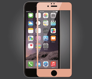 premium tempered glass screen protector for the iPhone