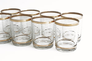 Vintage Low Ball Glass Tumblers, Set of 8 Water Glasses