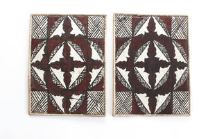 Pair of 2 Vintage Woven Placemats, Boho Style Home Decor