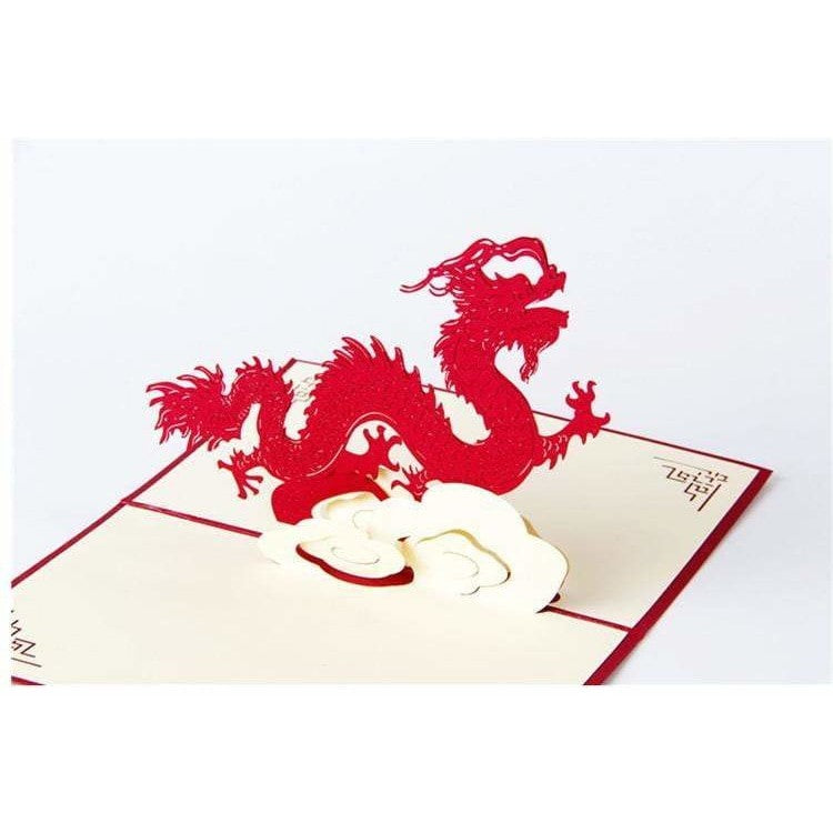 Chinese Dragon Pop-Up Card - Icy Craft