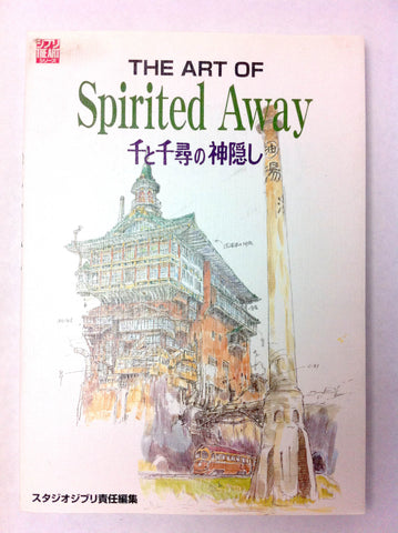 BOOK: The Art of Spirited Away (Japanese Version) by Hayao Miyazaki