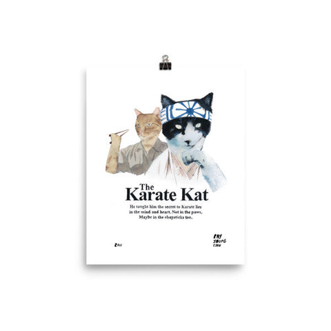 The Karate Kat Prints
