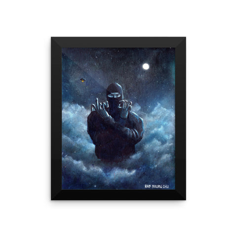 Ninja Hand Signs with UFO in Background Framed Print
