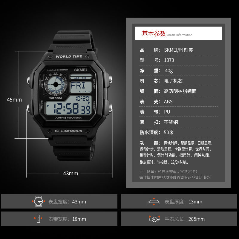 SKMEI 1373 Men Top Luxury Sport Watches