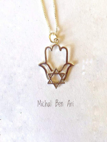 MBA Gold Hamsa  Star of David