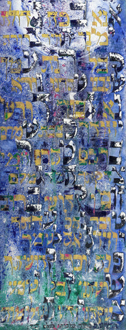 ANA BEKO'AH BLUE - GICLEE ON CANVAS