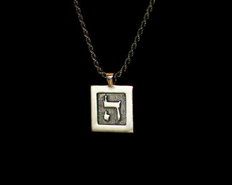 Hei Protection Pendant / Square 925 Silver