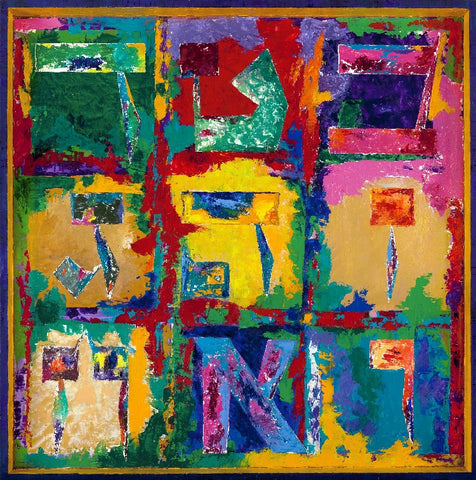 MAGIC SQUARE COLORFUL - GICLEE ON CANVAS