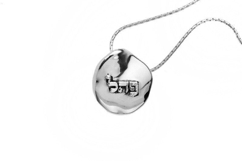 Electroforming Silver Letters Pendant - Pei Hei Lamed פ.ה.ל