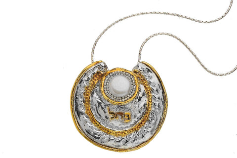 Electroforming Silver with 24k Gold Plated Sections & Raw White Pearl Letters Pendant - Pei Hei Lamed פ.ה.ל
