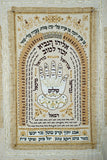 "Judaica Embroidery - House Good Luck ""Joseph"" Protection Kabbalistic Amulet - White 2.60m x 2.05m"