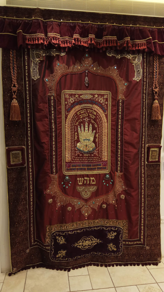 "Judaica Embroidery - House Good Luck ""Joseph"" Protection Kabbalistic Amulet, Burgundy 2.65m x 2.15m"