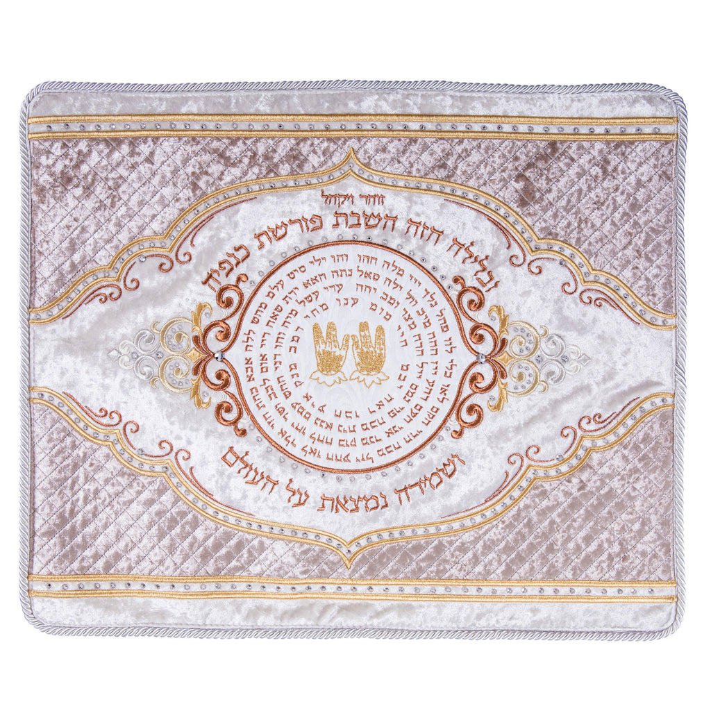 "Kabbalah Challah Cover ""Shabbat Protection"" with Birkat Cohanim Embroidery and 72 names 60cm x 52cm"