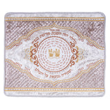 Challah Cover with Birkat Kohanim Embroidery and 72 names 60cm x 52cm