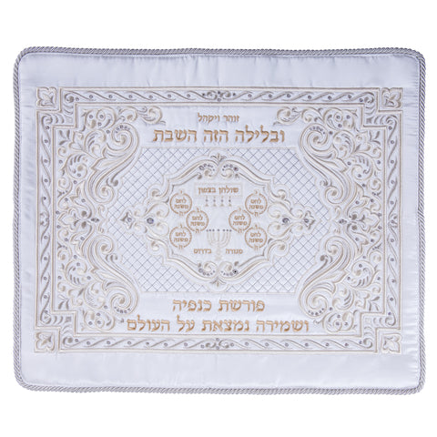 "Challah Cover with 12 Breads, Arizal, ""Mazala"" Meditation Embroidery w/Swarovski Stones 60cm x 52cm"