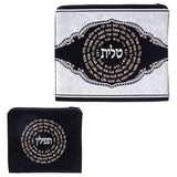 72 Names - Tallit & Tefillin Bags - Judaica Embroidery