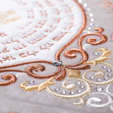 "Kabbalah Challah Cover ""Shabbat Protection"" with Birkat Cohanim Embroidery and 72 names 60cm x 52cm Color: Copper Swarovski: Light"